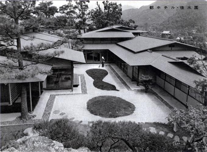 Miyako Hotel, garden, c. 1940.