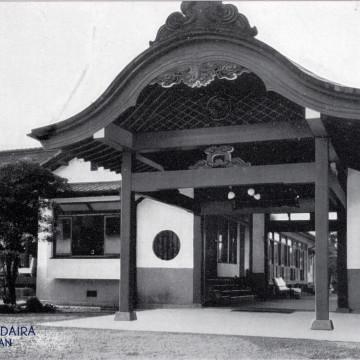 Hotel Matsudaira, Tokyo, c. 1950.