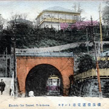 Yokohama Bluff and Streetcar, c. 1910.