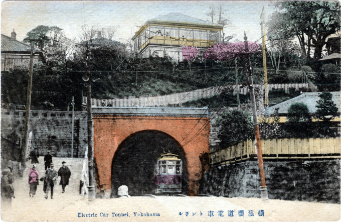 Yokohama Bluff and Streetcar, c. 1910.