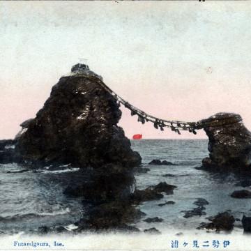 Futamigaura, Ise, c. 1910.