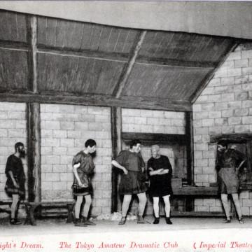 Tokyo Amateur Dramatic Club, c. 1910.
