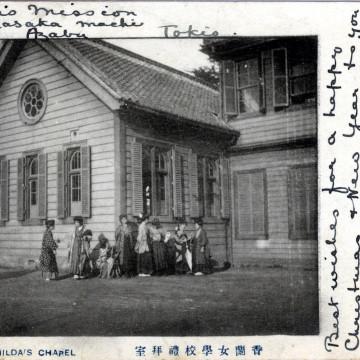Sister's Hilda School, c. 1920.