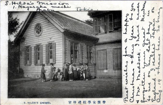 Sister's Hilda Chapel School, c. 1920.