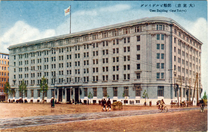 Yusen Building, Marunouchi, c. 1930.
