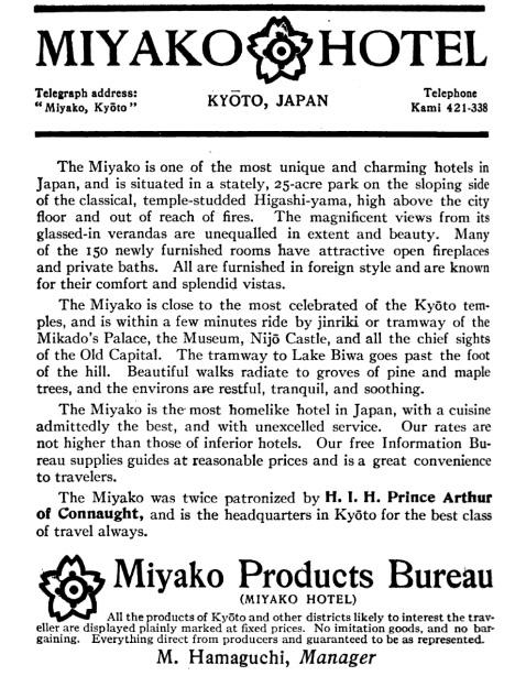 Miyako Hotel advertisement, c. 1910.