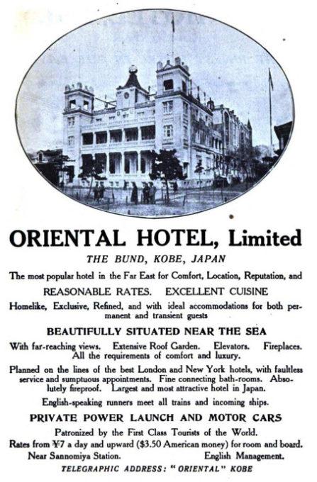 Oriental Hotel, Kobe, advertisement, c. 1914.