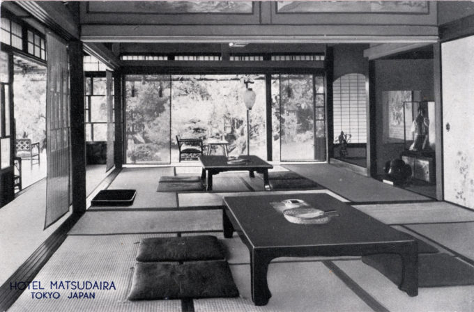 Hotel Matsudaira Japanese dining room, c. 1950.