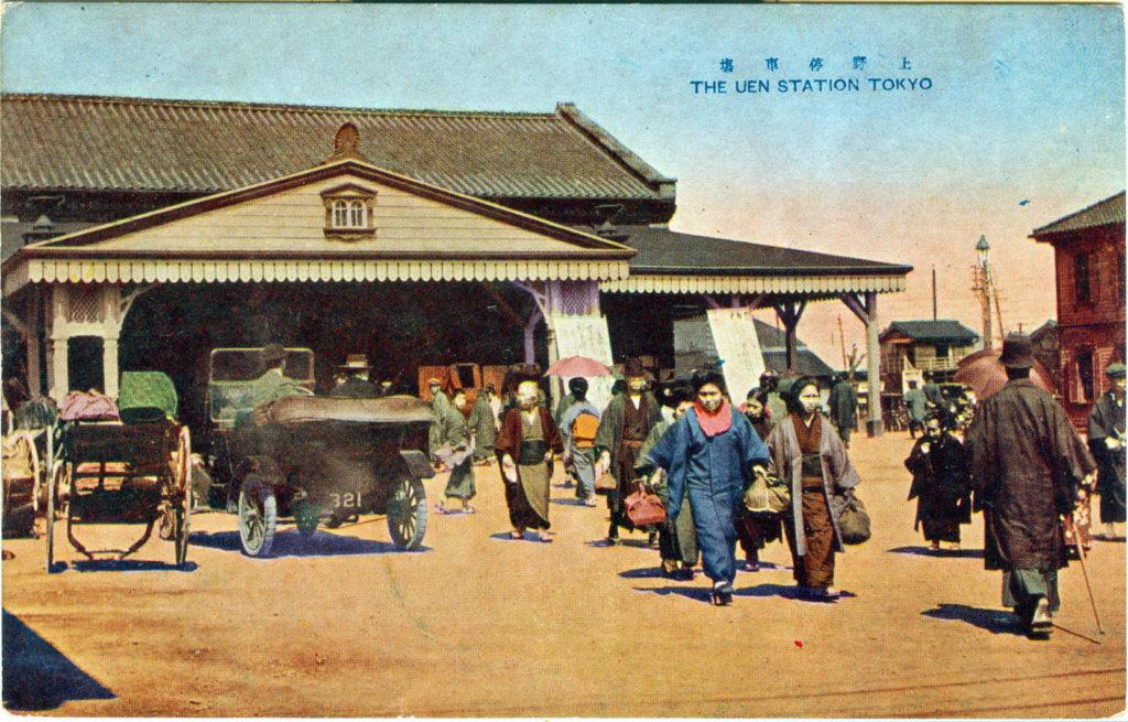 Ueno Station, c. 1920.