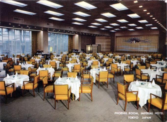 Imperial Hotel, Phoenix Room, c. 1960.