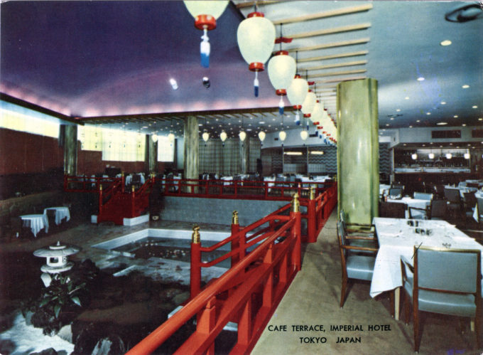 Imperial Hotel, Cafe Terrace, c. 1960.