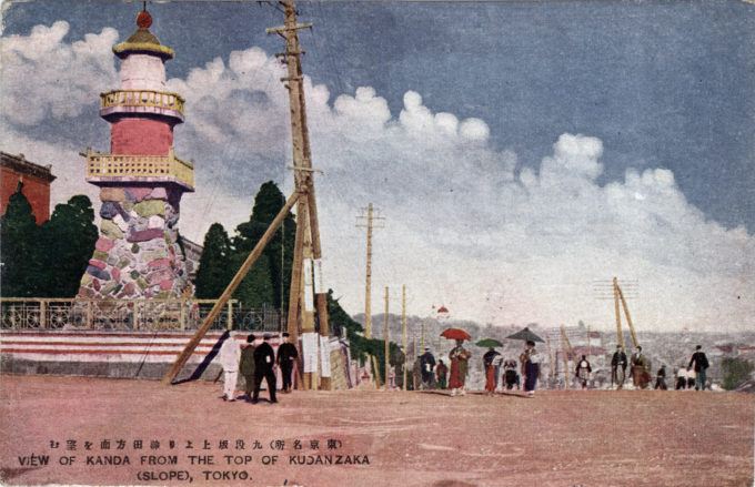 Kudanzaka, c. 1920, with the Nikolai Cathedral at Ochanomizu dominating the horizon in the distance.