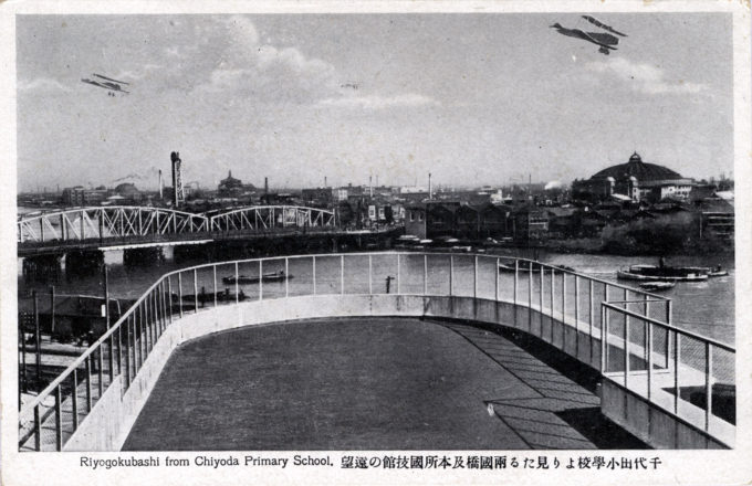 Ryogokubashi and Kokugikan, with aeroplanes, c. 1920.