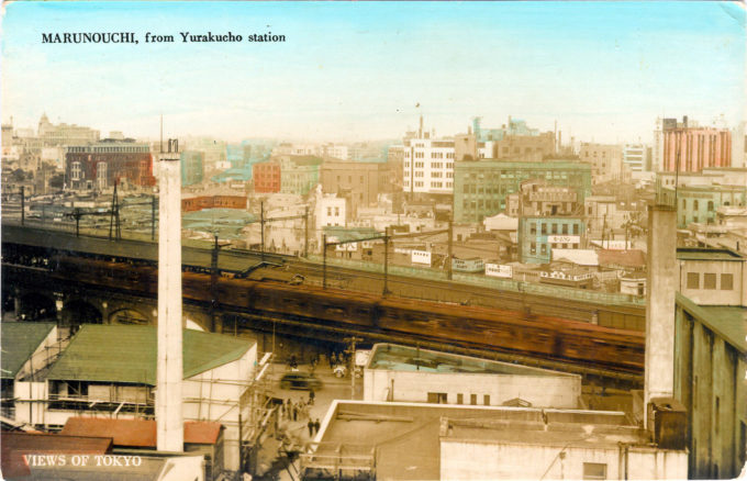 Yurakucho Station (left), c. 1940, looking toward the Ginza shopping district.