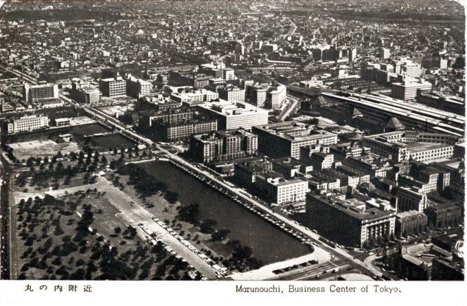 Marunouchi District, c. 1960.