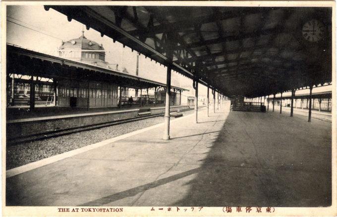 Tokyo Station, platforms, c. 1915.