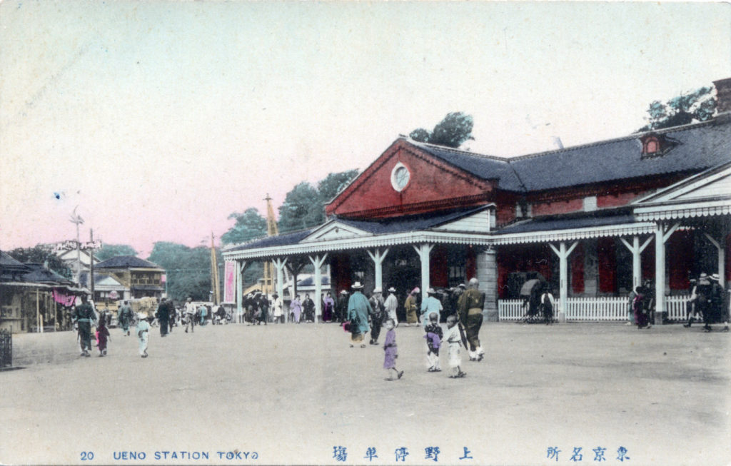 Ueno Station plaza, c. 1910.
