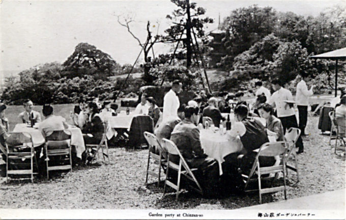 Chinzan-so, garden party, c. 1960.