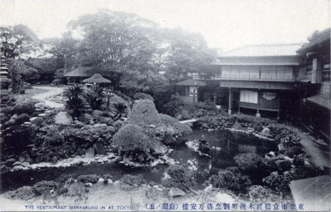 Manyasuro Restaurant, Kyobashi, c. 1900.