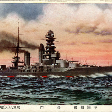 HIJMS Nagato, c. 1940