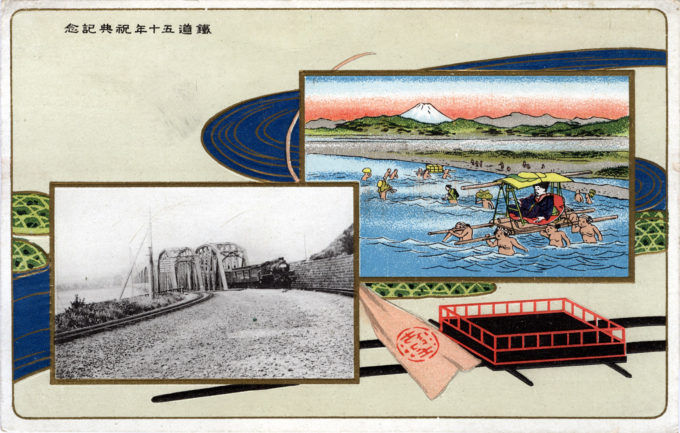 50th Anniversary of Japan Railroading, 1922.