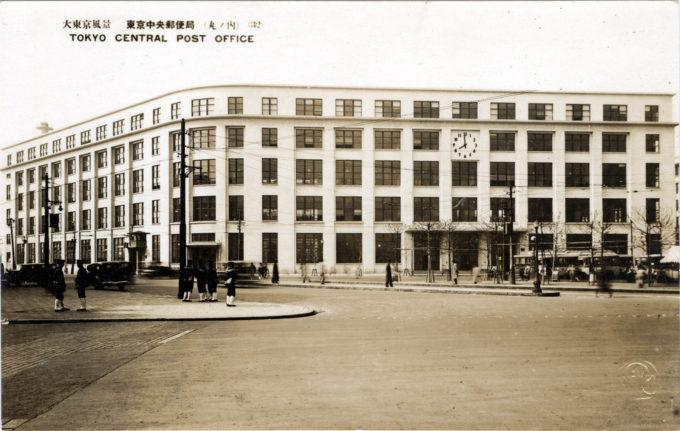 Tokyo Central Post Office, Marunouchi, c. 1931.