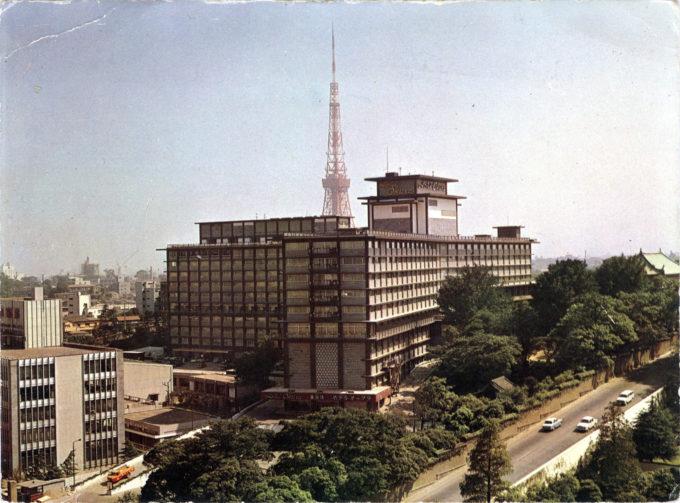 Hotel Okura, c. 1970.