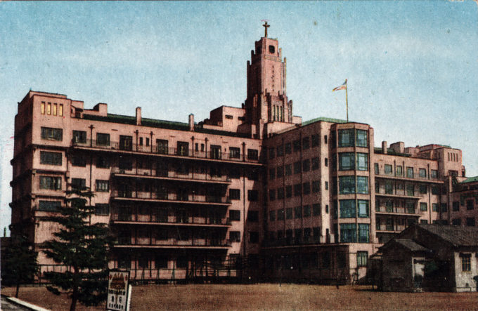 "Postcard back-caption: ""St. Luke's International Medical Center, Tokyo, in 1946, presently used by 49th General Hospital U.S. Army, was founded by the Episcopal Church, and is recognized as the foremost Medical Missionaries Enterprise in the Far East."""