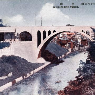 Hijiri Bridge, Ochanomizu, c. 1930.