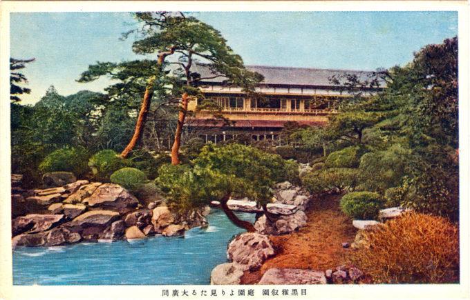 Meguro Gajoen, c. 1940.