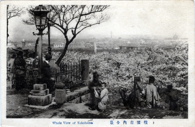"Whole View of Yokohama, c. 1920, from atop the ""100 Steps""."