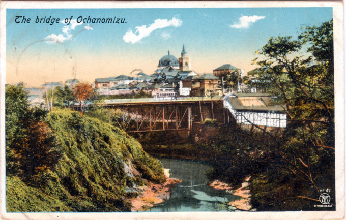 Ochanomizu Bridge and Nikolai Cathedral, c. 1920.