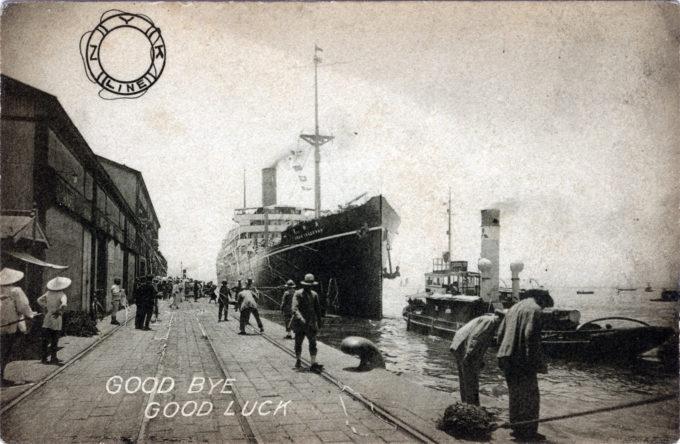 NYK Line, Yokohama, c. 1920.