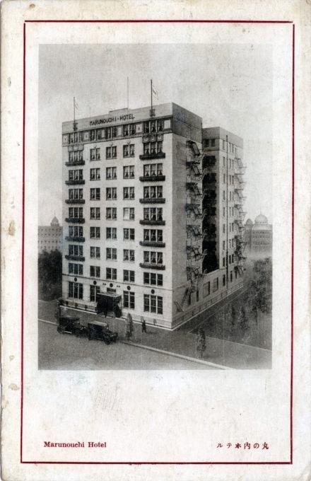 Marunouchi Hotel, c. 1925.