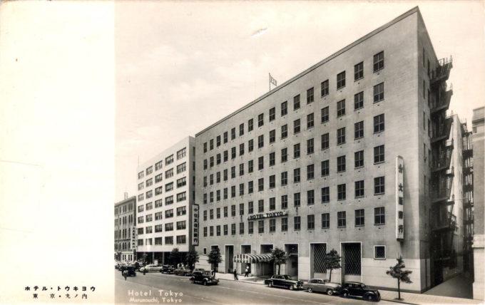 Hotel Tokyo, Marunouchi, c. 1950.