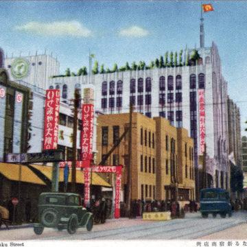 Isetan department store, Shinjuku, c. 1930.