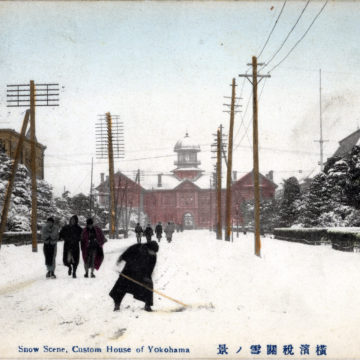 Customs House, Yokohama, c. 1910.