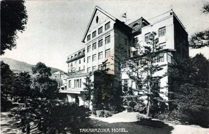 Takarazuka Hotel, Takarazuka, c. 1930.