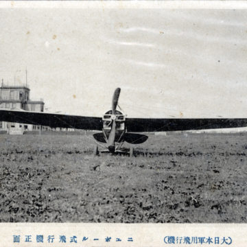 Nieuport IV at Tokorozawa airfield, c. 1912.