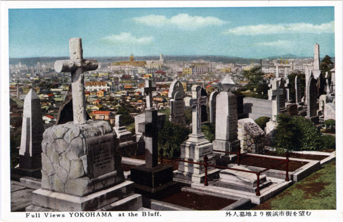Foreigner's Cemetery, Yokohama, c. 1940.