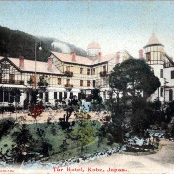 Tor Hotel, Kobe, c. 1910.