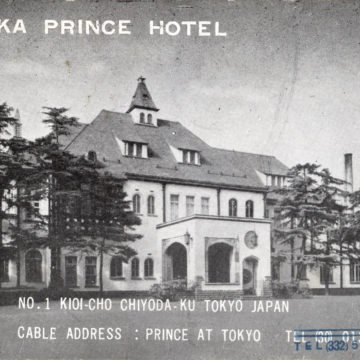 Akasaka Prince Hotel, c. 1960.