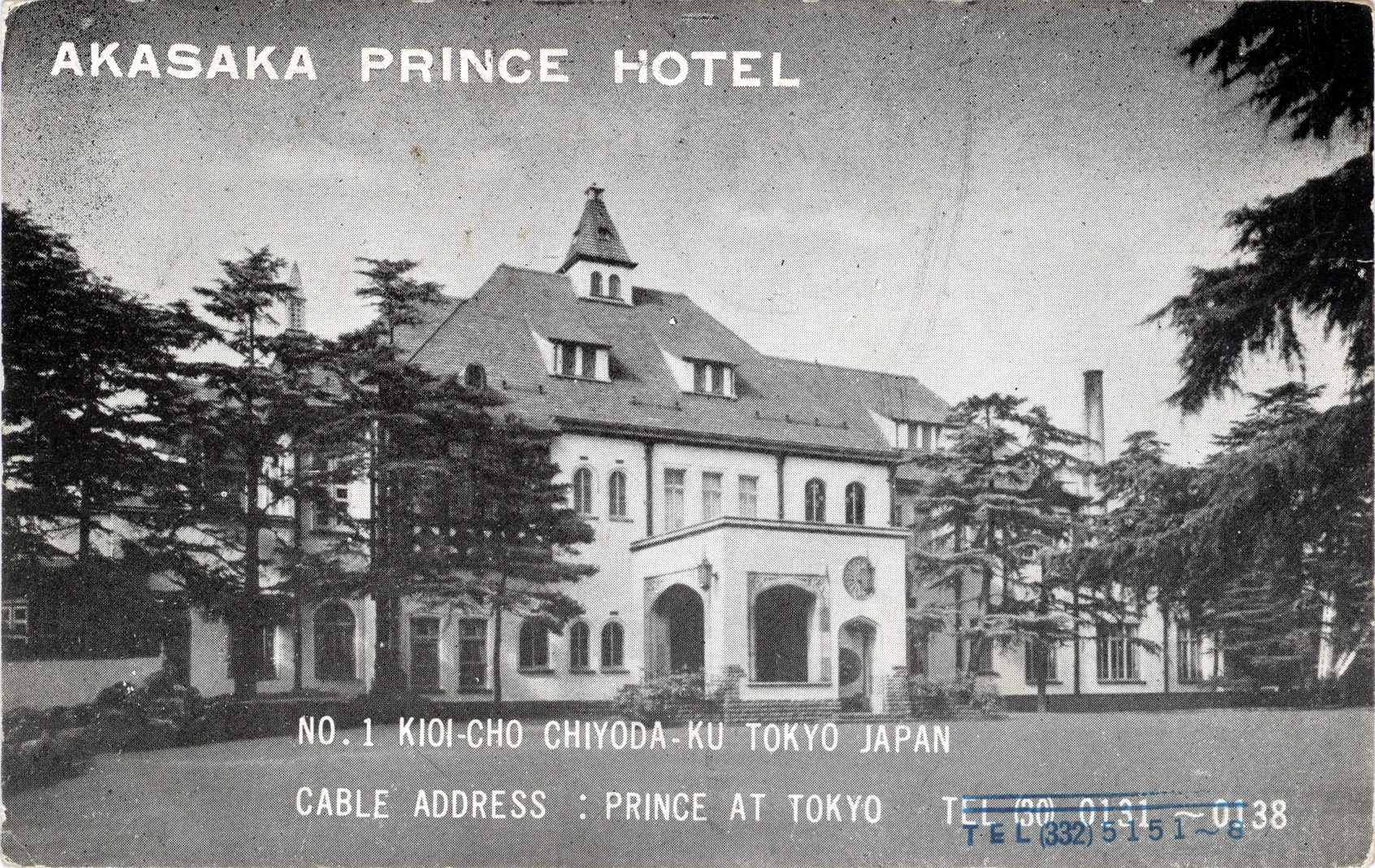 Akasaka prince hotel tokyo c 1960 old tokyo for Classic house at akasaka prince