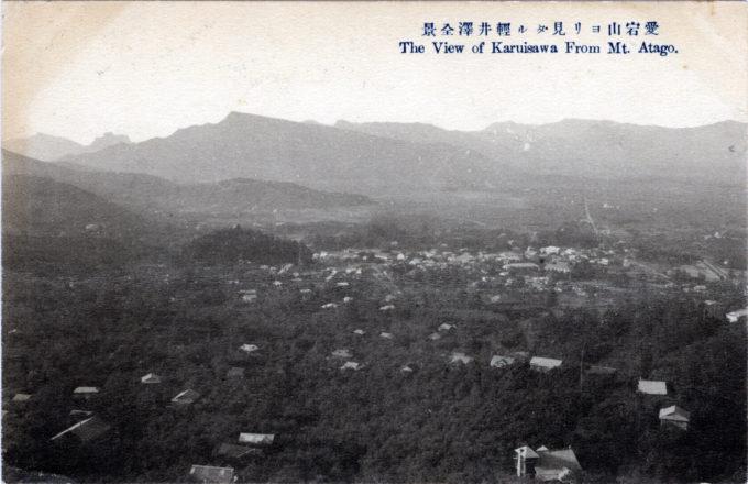 Karuizawa, c. 1920.