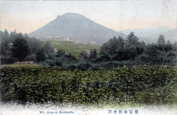 Mt. Atago, Karuizawa, c. 1910.