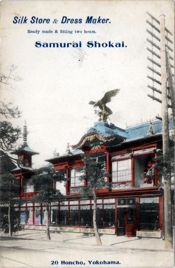 Samurai Shokai, Yokohama, c. 1920.