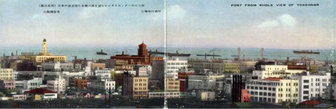 Yokohama, panoramic view, c. 1940.