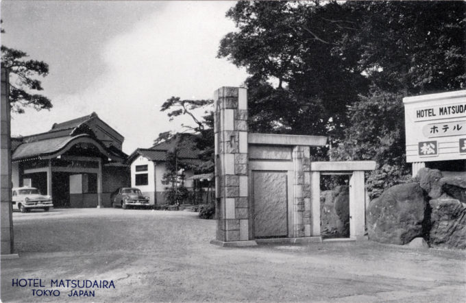 Entrance to the Hotel Matsudaira, c. 1950.