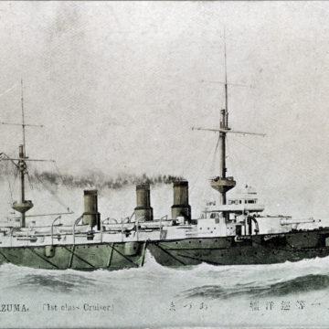 Azuma, cruiser, IJN, c. 1910.