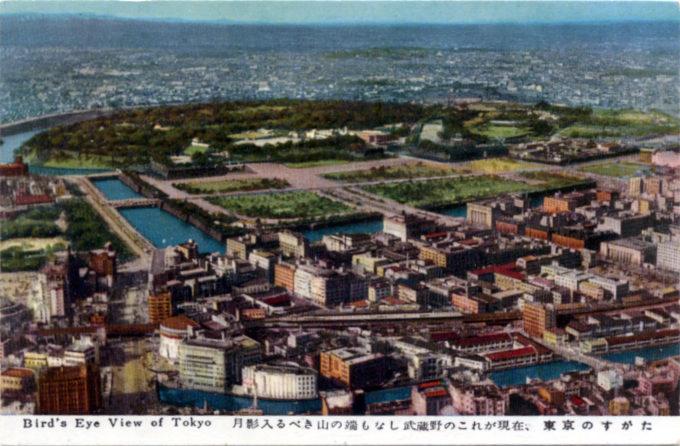 Tokyo aerial view, c. 1960.